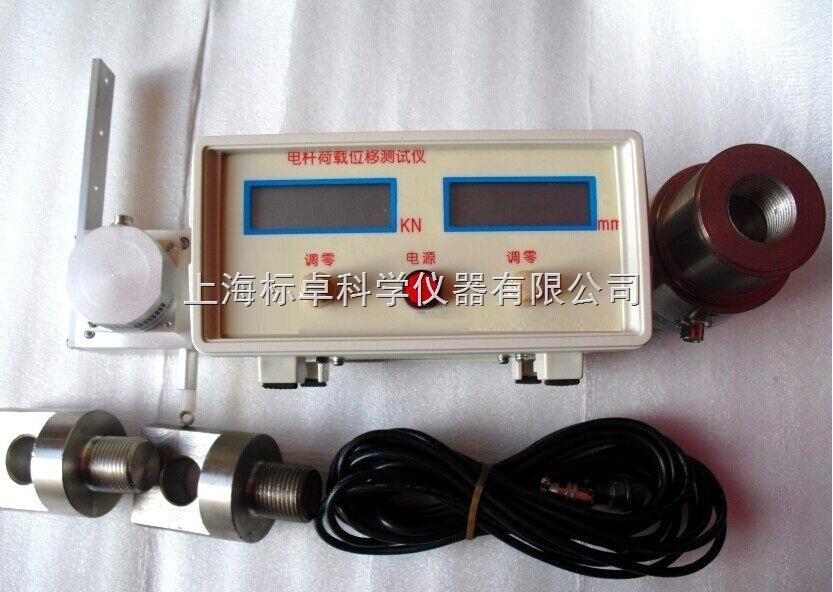 环形混凝土电杆力学性能测试装置