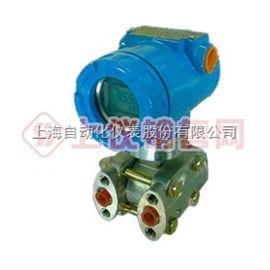 HT-3351/1151DR型微差压变送器