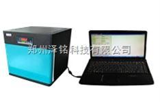 河南/郑州*现货全自动细菌培养检测仪