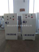 内蒙古二氧化氯发生器消毒设备