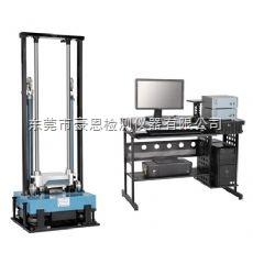 機械沖擊試驗系統