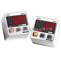 Aotonics数字压力传感器