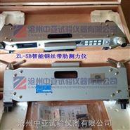 智能型带肋钢丝测力仪