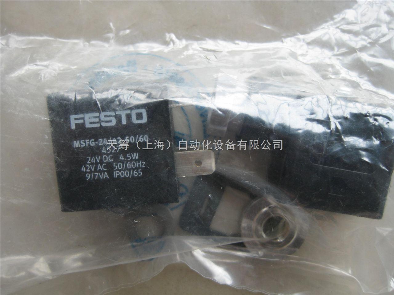 FESTO电磁阀商,电磁线圈MSFG系列