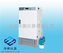 HWS-70B恒溫恒濕培養箱