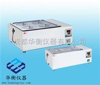 DK-98-II電熱恒溫水浴鍋