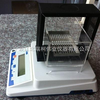 塑料粒子固体密度测试仪