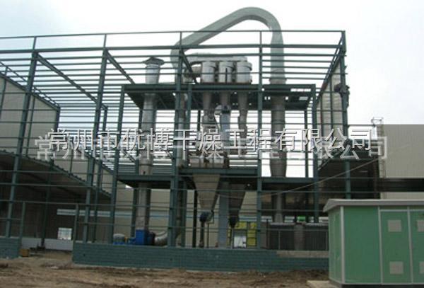 原料药耐热温度180℃闪蒸干燥设计条件