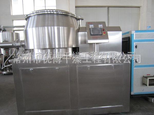 100kg/锅湿法制粒机250L