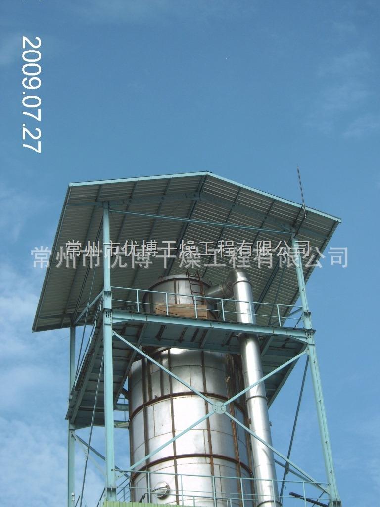YPLZ-300压力喷雾冷却造粒机