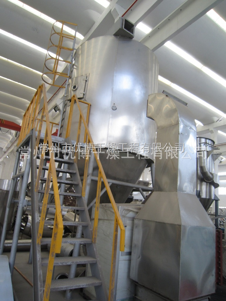 纺织浆料助剂喷雾干燥机
