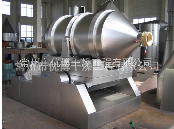 EYH-3000二维运动混合机