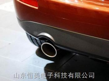 机动车尾气检测用标准气