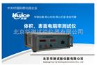 HEST300液体体积電阻率測試儀-华测厂家直销