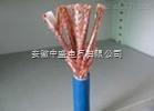 ia-K3YPVR(EX),ia-K3YPV本安防爆电缆
