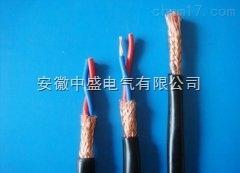 本安型信号 控制电缆