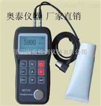 AT-700超聲波測厚儀山東廠家直銷