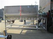 卧式U型槽木质纤维搅拌机/不锈钢木质纤维混合机