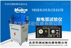 HCDH-Ⅲ型耐电弧试验仪HCDH-Ⅲ