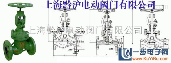 真空截止阀适用于工作温度425和550,工作介质为水、蒸汽或空气的管路上,作为启闭装置; 适用于火电厂汽机冷凝和真空负压系统,起真空隔离密封作用。 真空截止阀优点 1. 流体阻力小,其阻力系数与同长度的管段相等。 2. 结构简单、体积小、重量轻。 3. 紧密可靠,闸阀的密封面材料广泛使用塑料、密封性好,在真空系统中也已广泛使用。 4. 操作方便,开闭迅速,从全开到全关只要旋转90,便于远距离的控制。 5. 维修方便,闸阀结构简单,密封圈一般都是活动的,拆卸更换都比较方便。 6. 在全开或全闭时,球