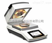 赛多利斯新型水分测定仪MA37(MA35升级版)