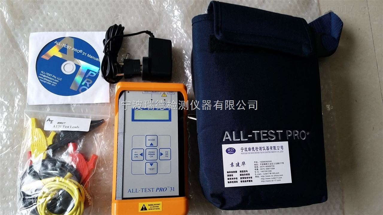AT31(ALL TEST Pro31)美国桑美AT31电机绕线故障检测仪 总代理 特价 现货 正品 资料 参数 苏州  杭州