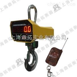 OCS10T吊磅-10吨直视吊磅-10T行车吊磅