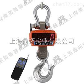 OCS冶金5吨吊磅-OCS-10T行车电子吊磅秤