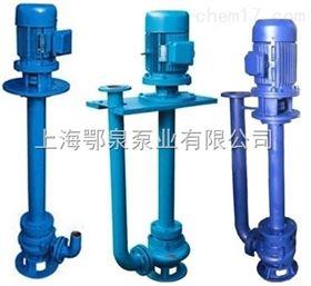 YW型YW高效无堵塞液下排污泵