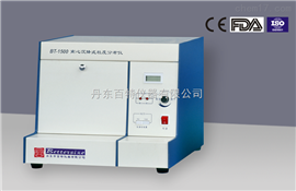 BT-1500离心沉降粒度分析仪