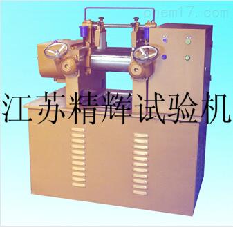 橡胶塑料炼胶机