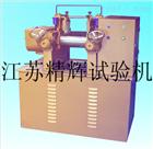 塑料炼胶机