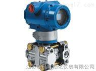 LK-3851/1851国产电容式压力变送器报价