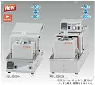 低温磁力搅拌器合成反应器
