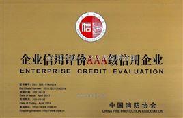 荣誉证书2