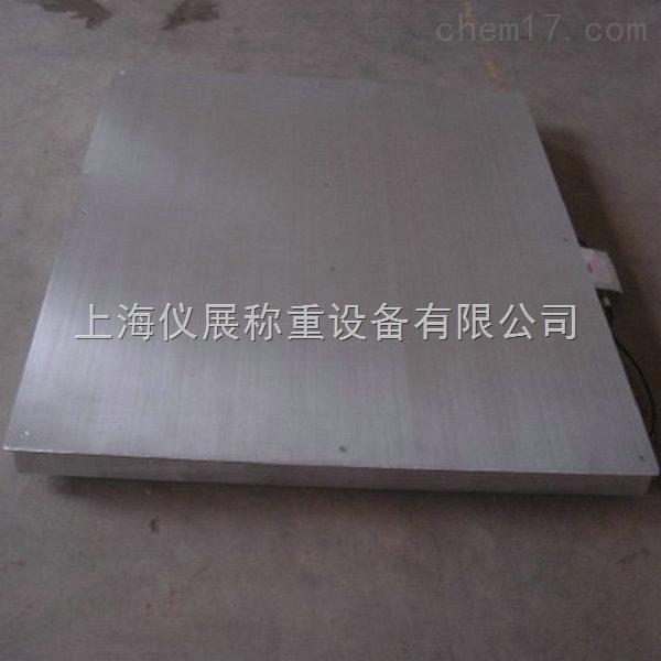 304全不銹鋼電子地磅秤,10噸全不銹鋼電子地磅廠家報價
