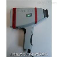 手持式能量色散X射线荧光谱仪