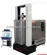 上海皮带高低温拉力试验机