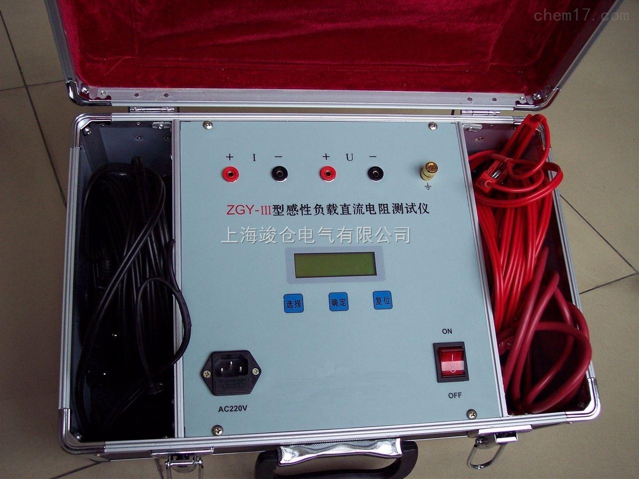 ZGY-三通道直流电阻测试仪