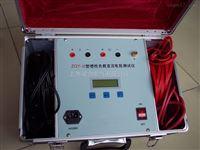 变压器直流电阻测试仪ZGY-1A型
