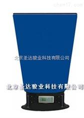 M-VF01-SD风量罩