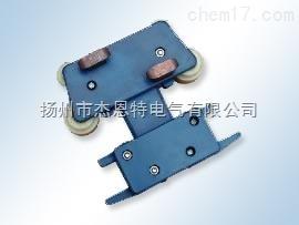 四极小转弯集电器JDR4-16/25无锡元宝型蓝色弧形滑线集电器
