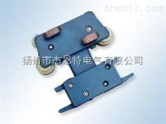 四级小转弯集电器JDR4-16/25,弧形滑线集电器4级集电器
