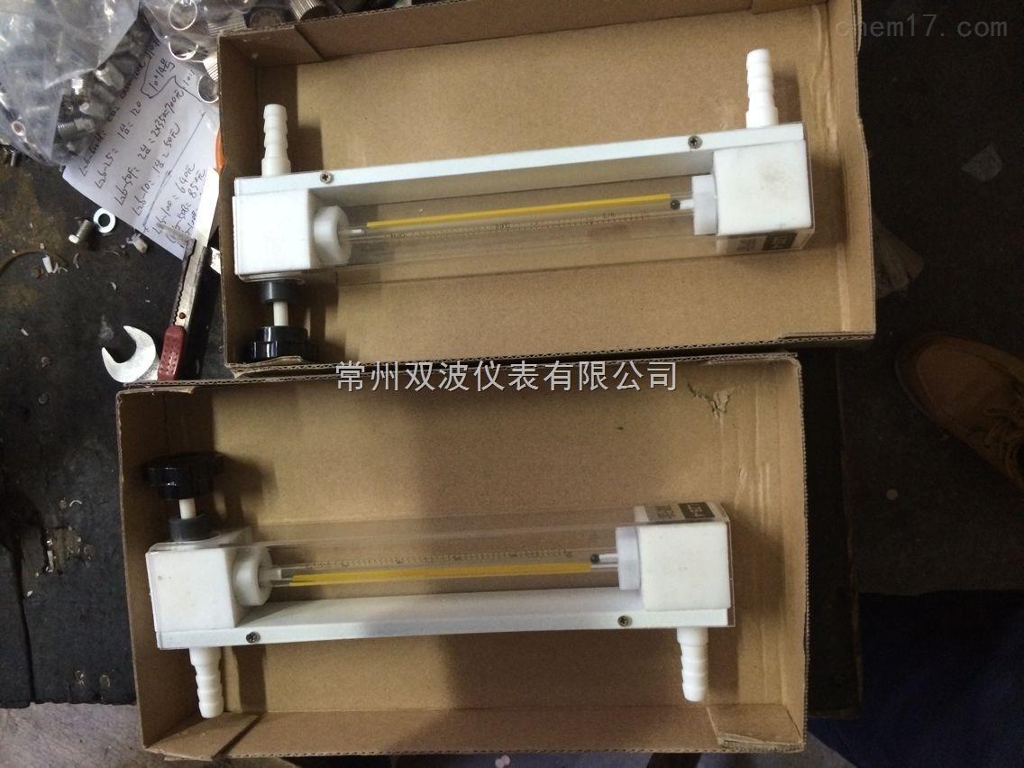 玻璃转子气体流量计型号-常州双波仪表有限公司