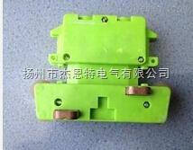 四极奉化轴承集电器JD4-16/25,4级滑线集电器配管57*67*16