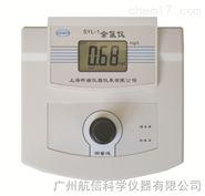 二氧化氯测定仪SYL-2(水样将变成粉红色)