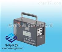 CCZ20CCZ20型礦用粉塵采樣器