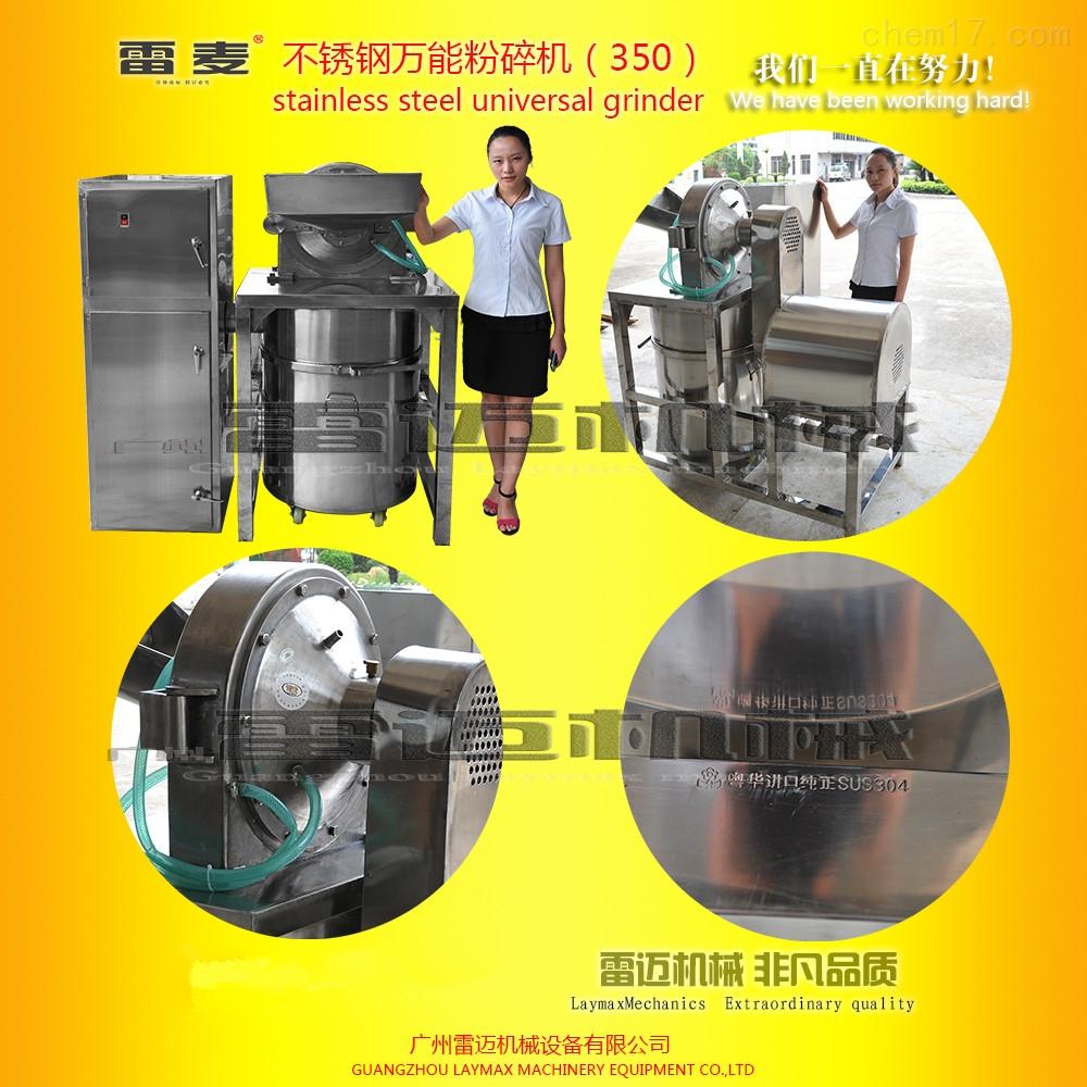 深圳除尘式加水冷粉碎机多少钱一台,哪里有粉碎机厂家批发