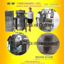 FS180-4C除尘加水冷粉碎机价格哪里有,粉碎机多少钱