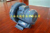 紡織機械專用高壓風機